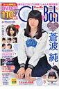 Chu→Boh(vol.70)