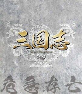 ����� Three Kingdoms ��9�� -���¸˴�� vol.9��Blu-ray��