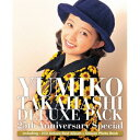 25th Anniversary Best Album [ 高橋由美子 ]