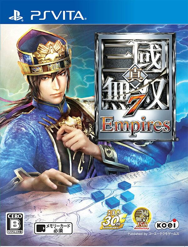 【予約】真・三國無双7 Empires PS Vita版