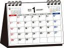 シンプル卓上カレンダー(A6ヨコ)(2018) ([カレンダー])