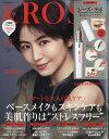 "<span class=""title"">宝島社アンド ロージー& ROSY 2021年 11月号 [雑誌]</span>"