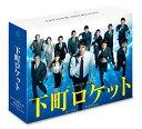 下町ロケット -ゴーストー/-ヤタガラスー 完全版 DVD-BOX [ 阿部寛 ]