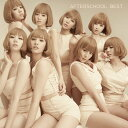 BEST [ AFTERSCHOOL ]