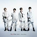 麒麟の子 / Honey Honey (初回限定盤A CD+DVD) [ Sexy Zone ]