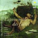【輸入盤】『昼下がりの笛』 ベルリンの14人のフルート奏者たち [ Flute Classical ]