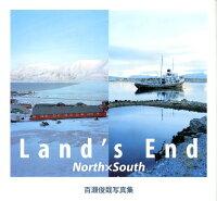 Land��sEnd