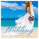 Resort Wedding Style 〜seaside〜 [ (オムニバス) ]