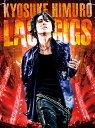 KYOSUKE HIMURO LAST GIGS(通常盤)【Blu-ray】 [ 氷室京介 ]