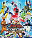 烈車戦隊トッキュウジャー THE MOVIE ギャラクシーラインSOS コレクターズパック【Blu-ray】 [ 志尊淳 ]