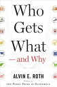 WHO GETS WHAT:AND WHY(H) [ ALVIN E. ROTH ]