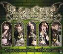 ℃-uteコンサートツアー2014秋 〜モンスター〜【Blu-ra