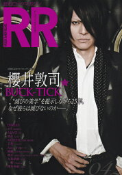 ROCK AND READ(042) 読むロックマガジン 櫻井敦司「<strong>BUCK-TICK</strong>」