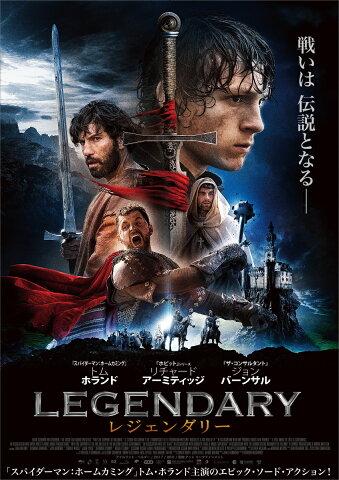 レジェンダリー ブルーレイ&DVDセット【Blu-ray】 [ トム・ホランド ]