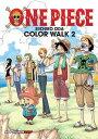 One Piece Color Walk 2 1 PIECE COLOR WALK 2 (One Piece Color Walk) [ Eiichiro Oda ]