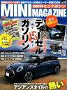 BMWミニマガジン(vol.12)