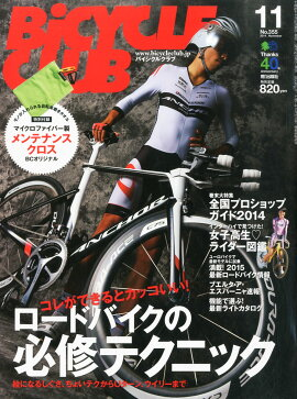 BiCYCLE CLUB (�Х������� �����) 2014ǯ 11��� [����]