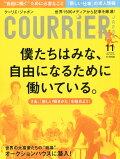 COURRiER Japon (クーリエ ジャポン) 2014年 11月号 [雑誌]