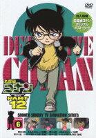 Volume6 - 佐藤真人 - 高山みなみ - 4582137881142 : DVD