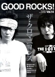 GOOD ROCKS!(vol.14) [ Rocks Entertainment ]