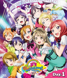ラブライブ! μ's Go→Go! LoveLive! 2015 〜Dream Sensation!〜 Blu-ray Day1 【Blu-ray】 [ μ's ]