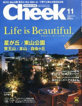 Cheek (������) 2014ǯ 11��� [����]