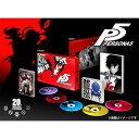 ペルソナ5 20thアニバーサリー・エディション PS3版