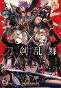 刀剣乱舞ーONLINE-〜アンソロジーコミック〜スクエニの陣〜 [ 刀剣乱舞ーONLINE ]