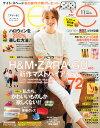 RoomClip商品情報 - aene (アイーネ) 2014年 11月号 [雑誌]