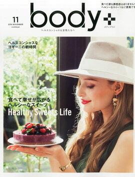 Body+ (�ܥǥ��ץ饹) 2014ǯ 11��� [����]