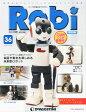 週刊 Robi (ロビ) 再刊行版 2014年 11/18号 [雑誌]