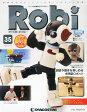 週刊 Robi (ロビ) 再刊行版 2014年 11/11号 [雑誌]