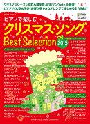 �ԥ��� �ԥ��Τdzڤ��९�ꥹ�ޥ������� Best Selection2015 ��ԥ��� 2015ǯ11�����