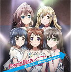 TVアニメ「BanG Dream!」6t [ Poppin'Party ]