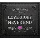 Love Story・NEVER END 安室奈美恵コレクション α波オルゴール [ (オルゴール) ]