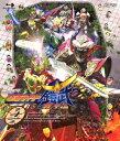 仮面ライダー鎧武 ガイム 第十一巻【Blu-ray】 [ 佐...
