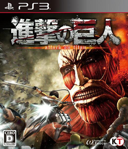 【予約】進撃の巨人 通常版 PS3版