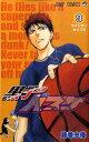 黒子のバスケ(9) (ジャンプコミックス) [ 藤巻忠俊 ]...
