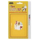 【任天堂公式ライセンス商品】キャラカードケース12 『紙兎ロペ(ロペ&アキラ先輩 イエロー)』