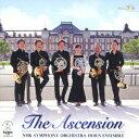 アセンション [ NHK交響楽団メンバーによるホルンアンサン...