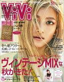 ViVi (��������) 2016ǯ 11��� [����]