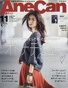 AneCan (アネキャン) 2016年 11月号 [雑誌]
