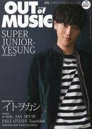 MUSiQ? SPECIAL OUT of MUSIC (�ߥ塼���å��塼���ڥ���� �����ȥ��֥ߥ塼���å�) 47 2016ǯ 11��� [����]