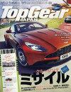 Top Gear JAPAN (�ȥåץ�������ѥ�) 005 2016ǯ 11��� [����]