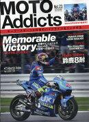 MOTO Addicts (��ȥ��ǥ�����) 2016ǯ 11��� [����]