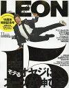 LEON (���I��) 2016�N 11���� [�G��]