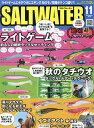 SALT WATER (ソルトウォーター) 2016年 11月号 [雑誌]