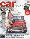 car MAGAZINE (�����ޥ�����) 2016ǯ 11��� [����]