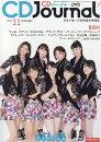 CD Journal (���㡼�ʥ�) 2016ǯ 11��� [����]