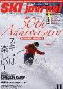 SKI journal (スキー ジャーナル) 2016年 11月号 [雑誌]